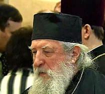 Митрополит Лавр