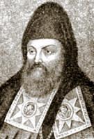 Архимандрит Иннокентий (Гизель)