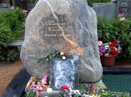 Могила Василя Быкова