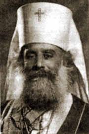 Митрополит Илия