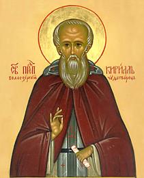 Преподобный Кирилл Белоезерский