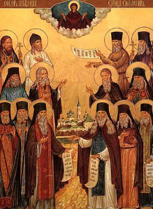 Святые Оптинские старцы