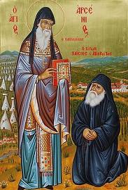 Святой Арсений Каппадокийский и старец Паисий Святогорец. Икона, подаренная московскому Сретенскому монастырю