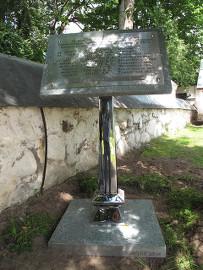 Памятник погибшим саперам
