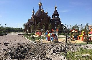 Благовещенский храм в Горловке