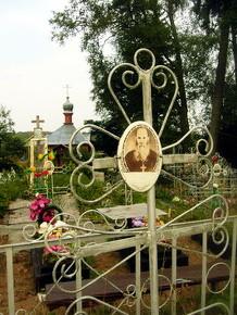 Могила протоиерея Иоанна Сизова