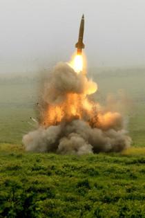Ракетный комплекс «Точка-У»
