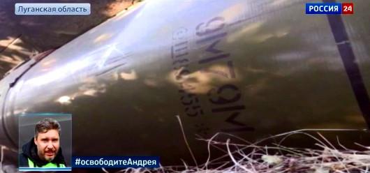 Стартовая ступень баллистической ракеты комплекса «Точка-У»