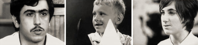 Кадры из фильма «Я и другие»