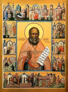 Святой праведный Алексий Мечёв