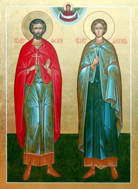 Святые мученики Фотий и Аникита (Святитель Димитрий Ростовский ...