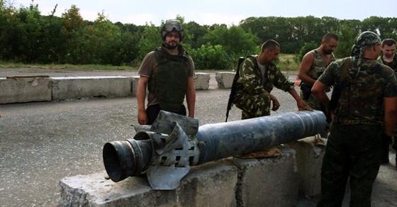 Двигатель от кассетной ракеты «Ураган», направленной по мирному селу под Луганском
