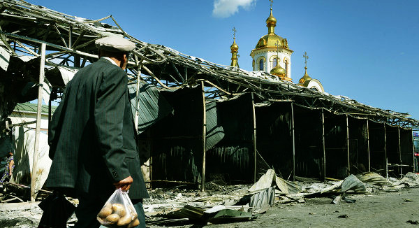 Военные преступления Украины