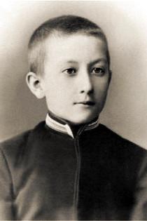 Маленький Алексей Лосев