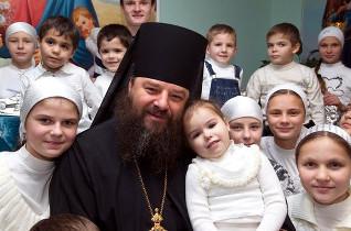 Епископ Банченский Лонгин (Жар)