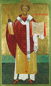 Святитель Григорий. Икона в Покровском соборе Нью-Йорка