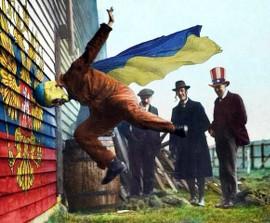 Скачущая Украина