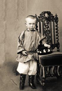 Великий князь Сергей Александрович. 1861 г.