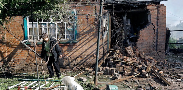 Катастрофа на Донбассе