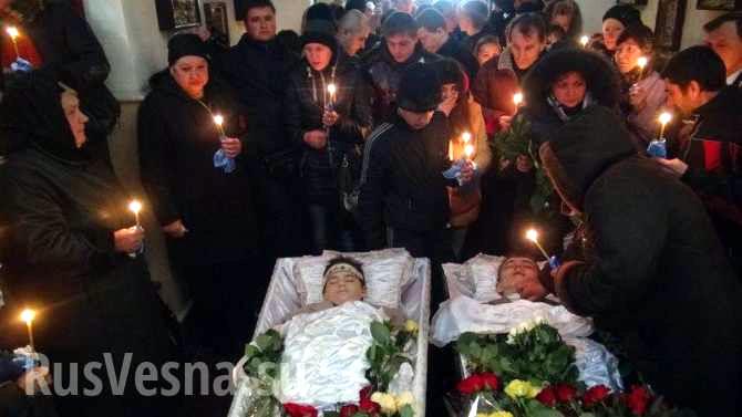 Донецкие школьники убитые украинскими карателями
