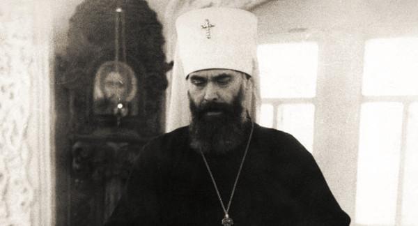 Митрополит Сурожский Антоний (Блум)