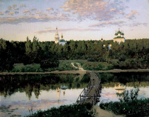 Тихая обитель. 1890