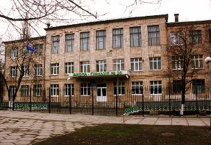 Луганск. Гимназия № 30