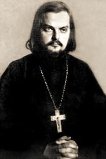 Протоиерей Сергий Мечёв