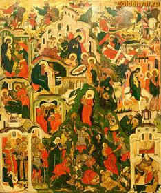 Ярославская икона Рождества Христова, XVII в.