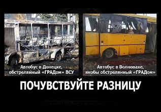 Попадание Града в автобус