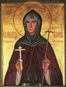 Преподобномученица Арсения игумения Сергиевская