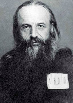 Священномученик Василий Зеленцов