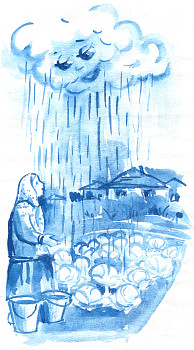 Дождевое облачко