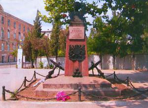 Памятник Петру Кошке
