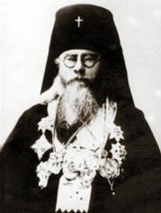 Архимандрит Алексий (Громадский)