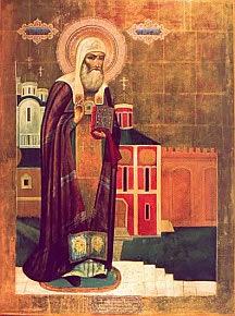 Священномученик Ермоген