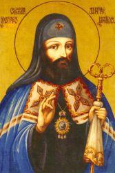 Митрополит Петр Могила