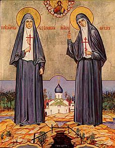 Прпмчч. Елизавета и Варвара