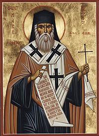Святитель Марк Евгеник, митрополит Ефесский