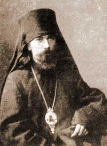 Свт. Феофан Полтавский