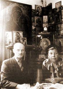 Елена Концевич с супругом