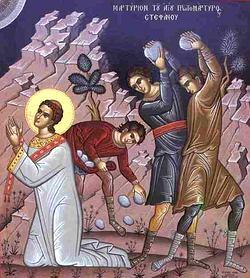 Побиение камнями святого архидиакона Стефана