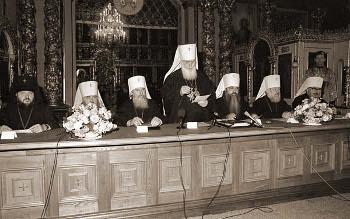Поместный собор РПЦ