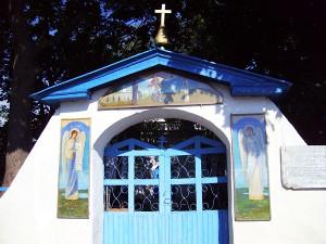 Церковные врата