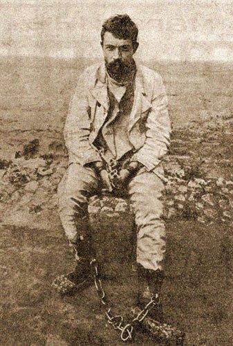 Пойманный Варфоломей Чайкин