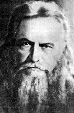 Протоиерей Сергий Булгаков