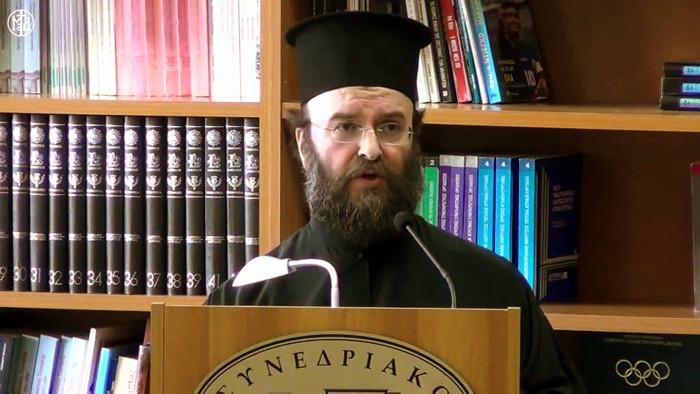 Протоиерей Афанасий Гикас