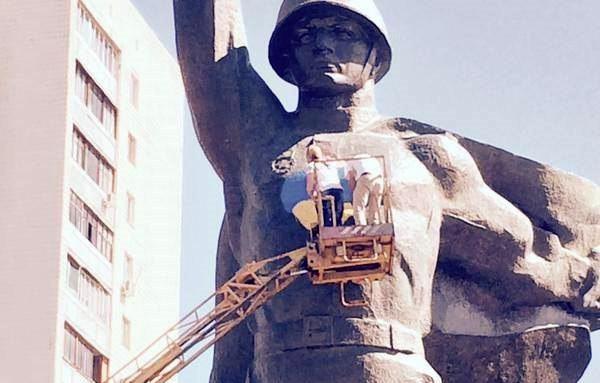 Монумент Воину-освободителю в Харькове