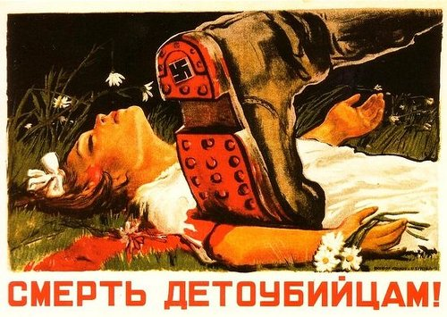 Смерть детоубийцам!