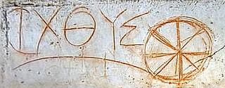 Раннехристианская надпись, Эфес